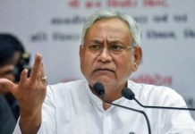 Bihar government extended lock down by 10 more days