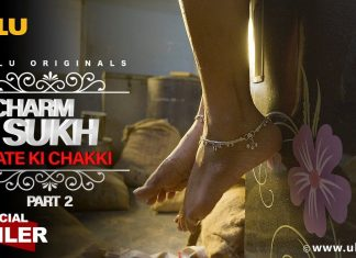 Watch Charmsukh Aate Ki Chakki Part-2 Online
