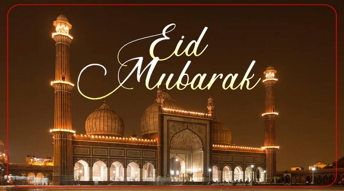 Happy Eid-ul-Fitr (Eid Mubarak) 2021 Wishes Images