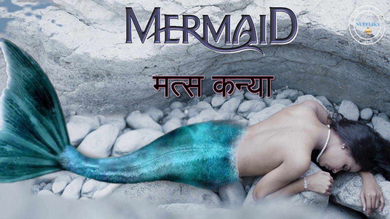 Mermaid Matskanya Web Series All Episode Online Streaming On Nuefliks Star Cast & Review