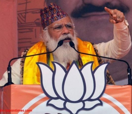 PM Modi & EU chief discuss Covid situation in India