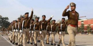 PSSSB Punjab Police Recruitment 2021 Notification Apply Online Registration Process & Eligibility