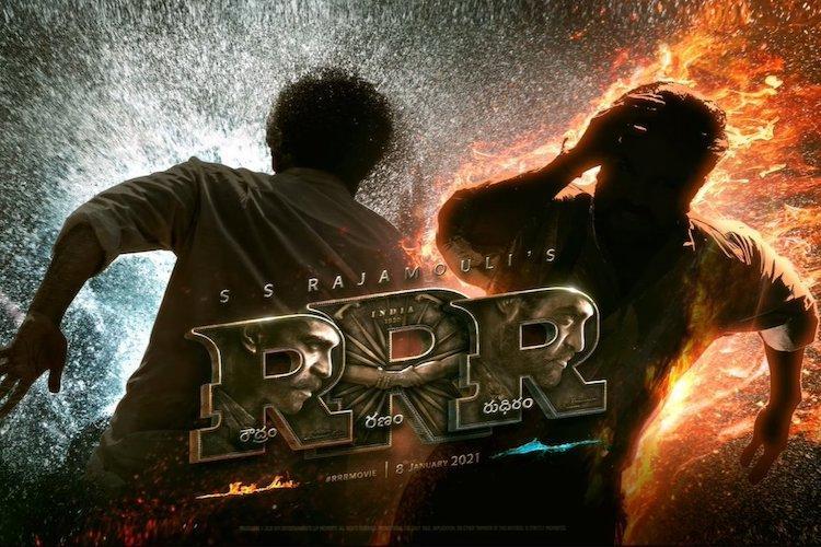 RRR Telugu Movie Box Office Collection
