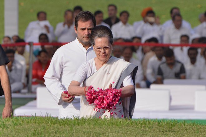 Rahul pays tributes to Nehru on his death anniversary