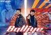 New Punjabi song 'Balliye' released by SpotlampE