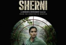 Vidya Balan-starrer 'Sherni' to release digitally in June