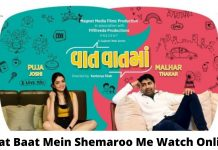 Watch Baat Baat Mein Gujarati Web Series Streaming On Shemaroo Check Cast & Crew