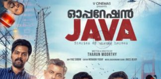 Watch Operation Java Movie On Zee 5 Premium Release Date Cast Story & Plot