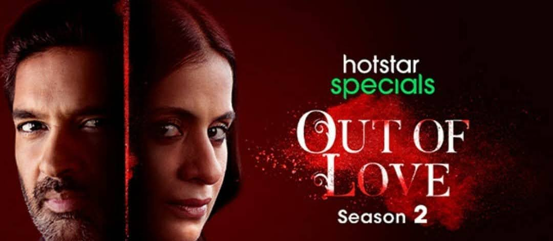 Watch Out Of Love Season 2 Online On Hotstar App Star Cast Crew & Review
