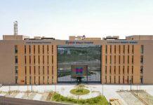 Maruti Suzuki starts multi-speciality hospital in Gujarat