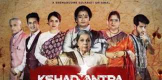 """""""Kshadyantra"""" New Web Series Watch On ShemarooMe Release Date Time Preview Cast & Crew"""