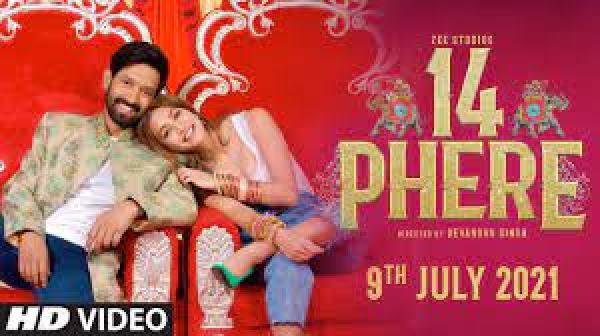 14 Phere Film (2021) Zee5