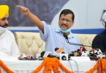 AAP promises 300 units of free power to every household in Punjab