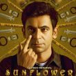 Narrative Style Of Sunflower Is New Says Sunil Grover