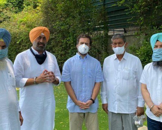 Rebel AAP MLAs meet Rahul Gandhi in Delhi