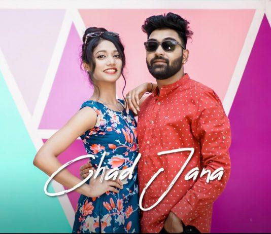 'Chad Jana' sung by Mehul Sharma unveiled