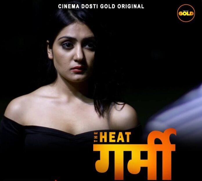 The Heat Web Series (2021) Cinema Dosti