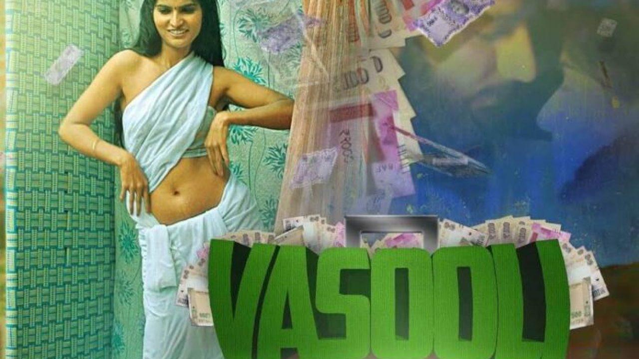 Vasooli Web Series (2021) Kooku: Cast, Watch Online, Release Date, All  Episodes, Real Names | NewZNew