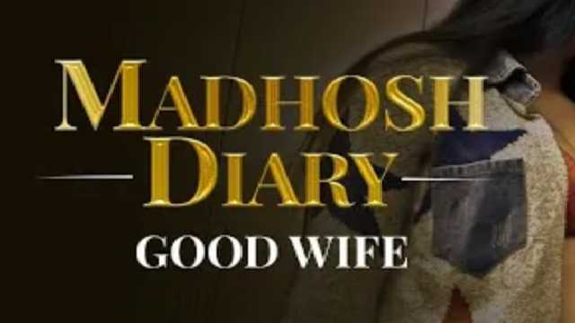 Watch Madhosh Diaries Good Wife Ullu Web Series Online (2021)