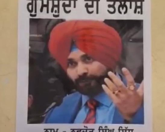 'Missing' posters of Sidhu surface in Amritsar