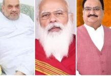 Winds of change blowing strongly in Union Cabinet