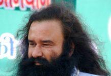Jailed godman Ram Rahim tests positive for Covid-19