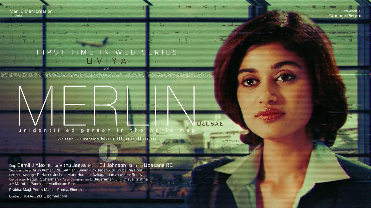Watch Merlin Web Series (2021) Full Episodes