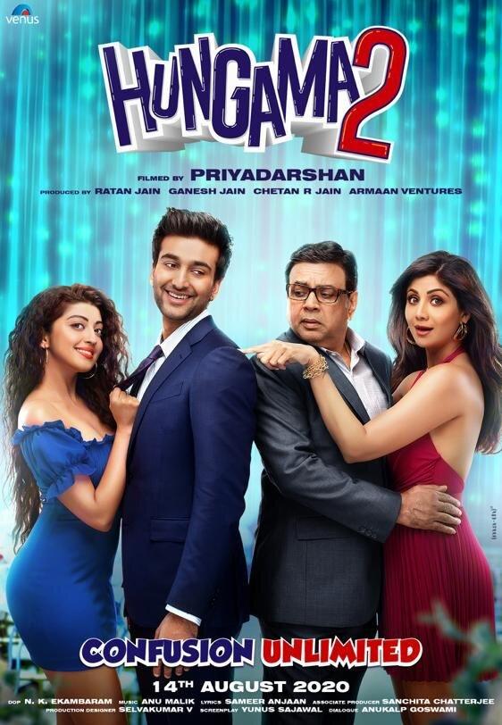 Hungama 2 Hindi Movie (2021) Poster
