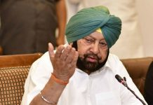Punjab to pay part of Rs 200 cr arrears for SC scholarship scheme