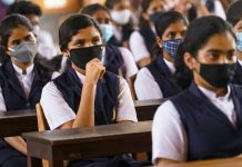 CBSE Class XII board exams cancelled for this year
