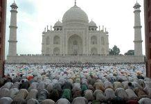 2021 Eid Al Adha/Bakra Eid Wishes Quotes Images Prayers
