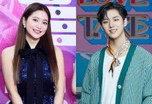 'Blue Birthday' featuring Red Velvet Yeri and Pentagon HongSeok
