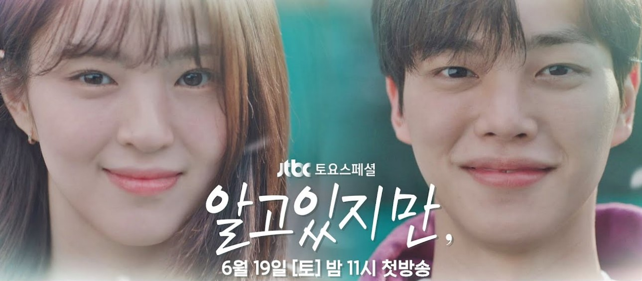 netflix korean drama 2020, netflix korean drama 2019, netflix korean drama 2021, most-watched korean drama on netflix, romance korean dramas on netflix, most addictive korean dramas, best kdrama of all time,