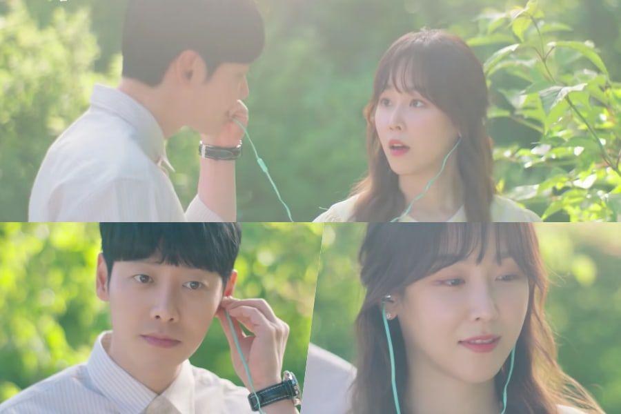 Netflix K Drama You Are My Spring Review Spoilers Watch Online Release Date And Star Cast
