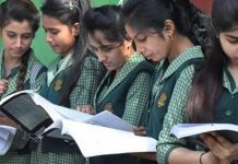 PUC Results 2021 Declared