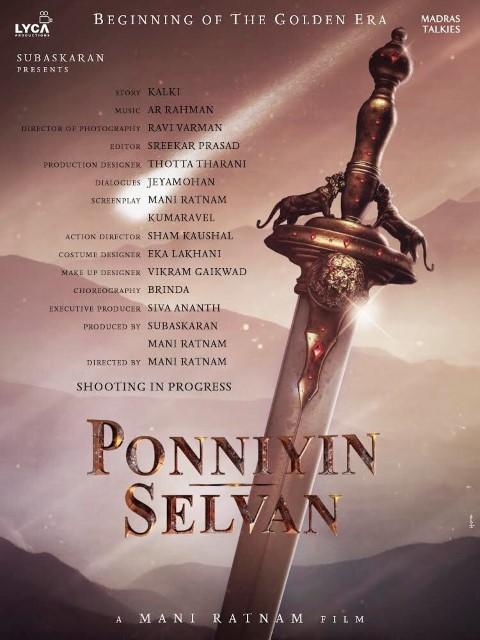 Ponniyin Selvan Movie (2022)
