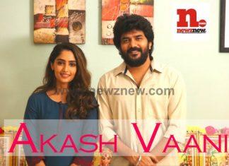 Akash Vaani Web Series (2021)