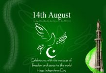 Happy Pakistan Independence Day 2021 Wishes