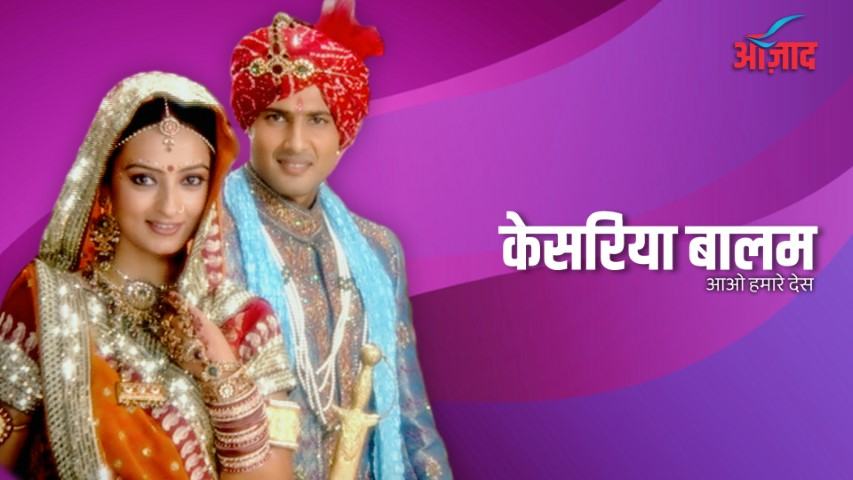 Beginnen Media launches India's 1st Rural Entertainment Channel