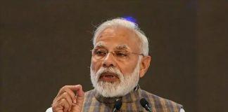 PM Modi to launch digital payment solution e-RUPI