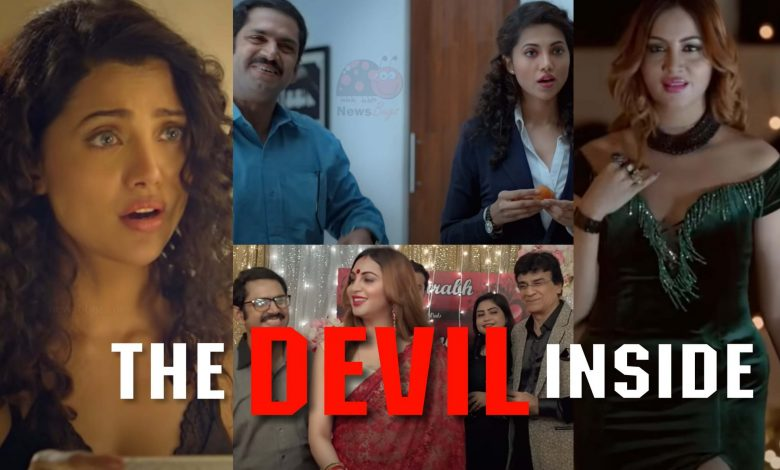 The Devil Inside Web Series All Episodes Watch Online On ULLU App Cast And Actress Name