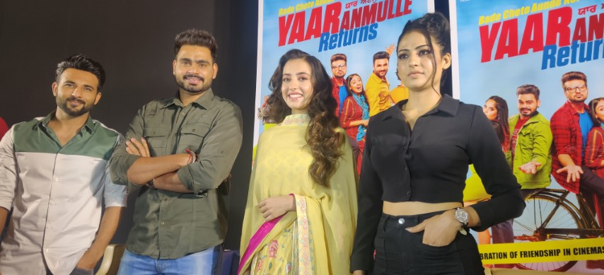 'Yaar Anmulle Returns' to release on 10th September 2021