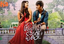 Tharagathi Gadhi Daati (2021) Web Series