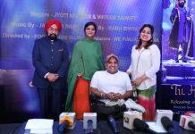 Padma Shri Vikramjit Singh Sahney released his melody 'Tu Hi Ik Tu' with Jyoti Nooran