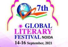 7th Global Literary Festival Noida inaugurated
