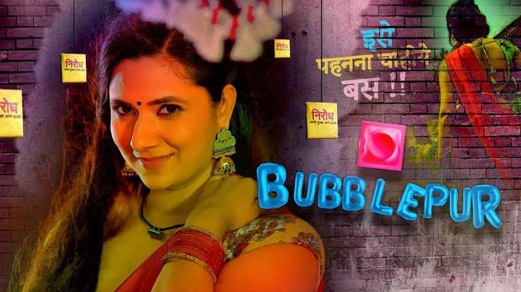 Bubblepur Part 2 Hotspot Webseries Watch On Kooku App Release Date And Time Revealed