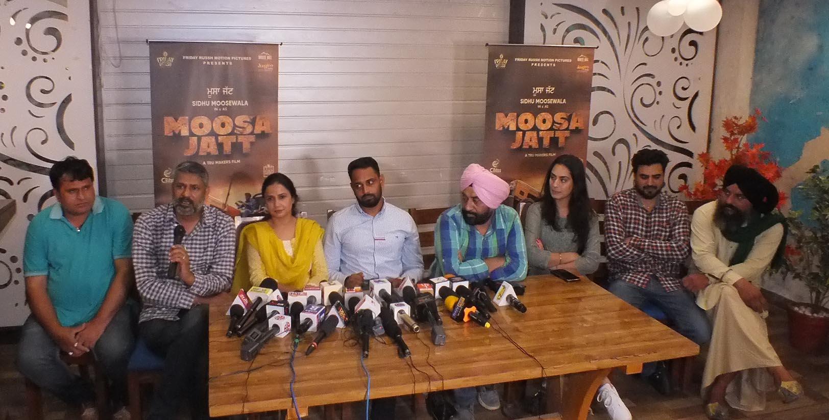 "Sidhu Moose Wala's first movie ""Moosa Jatt"" will no longer be releasing in India"