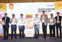 Dalmia Bharat Sugar launches Dalmia Utsav Honey
