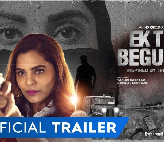Ek Thi Begum 2 Spoiler Review Release Date Trailer Out Cast And Storyline