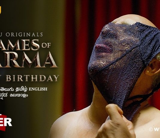 Happy Birthday Games of Karma All Episodes Watch Online On ULLU App Star Cast & Review